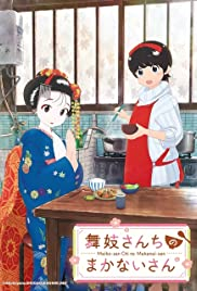 Kiyo in Kyoto: From the Maiko House Poster