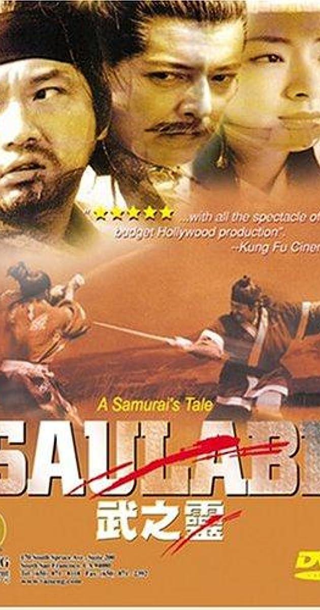 Image Saulabi