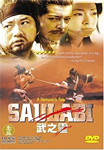Saulabi full movie in hindi 720p