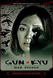 Cursed Songs 3: Gun-Kyu Poster