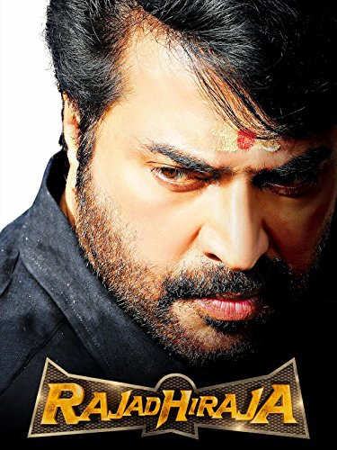 Big Boss (Rajadhi Raja) (2019) Hindi Dubbed 720p HDRip 550MB Download