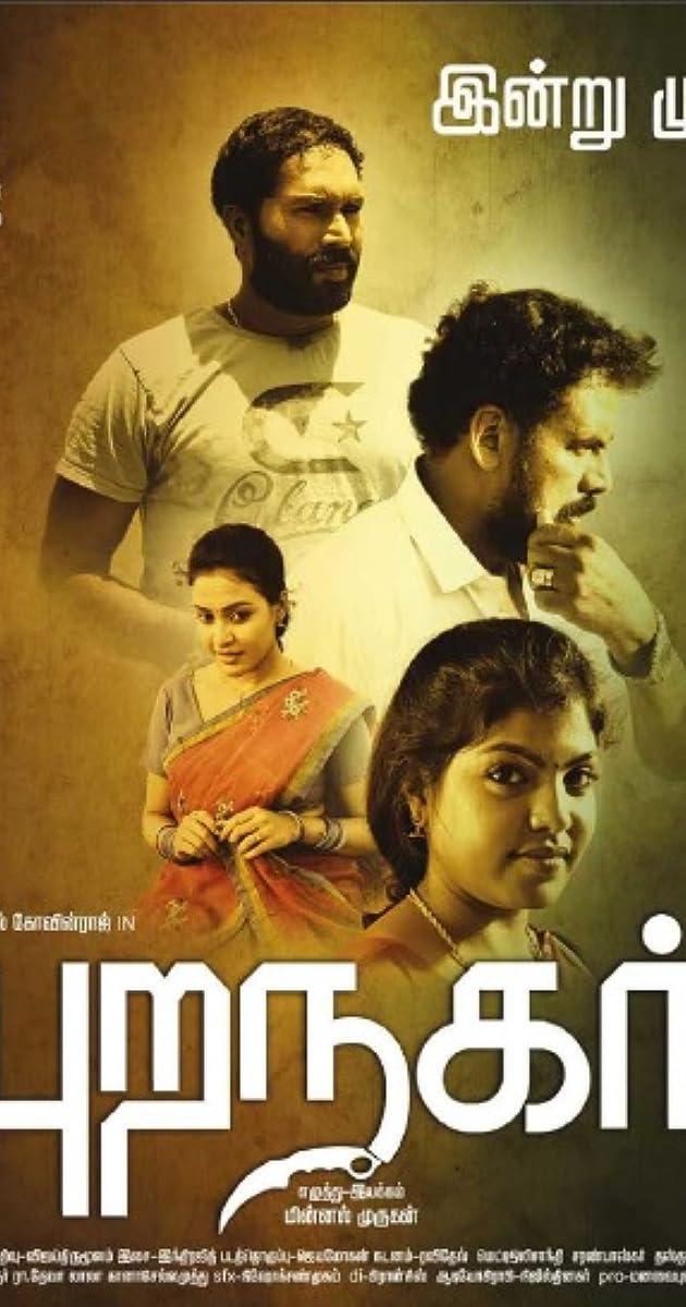 Puranagar download