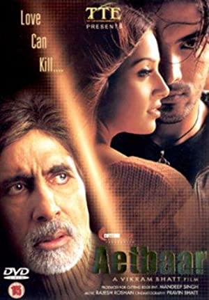 Amitabh Bachchan Aetbaar Movie