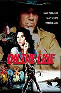 On the Line Mariano Ozores