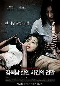 Kim Bok-nam salinsageonui jeonmal South Korea