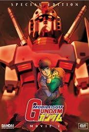 Kidô senshi Gandamu Poster