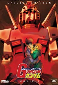 Primary photo for Mobile Suit Gundam I
