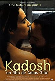 Kadosh Poster