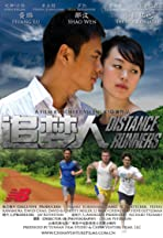 Distance Runners