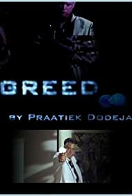 Greed (2012)