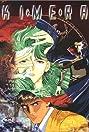 Kimera (1997) Poster