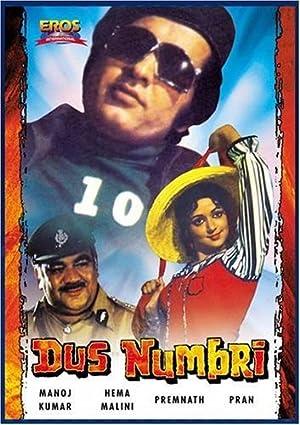 Pran Dus Numbri Movie