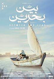 Between Two Seas Poster