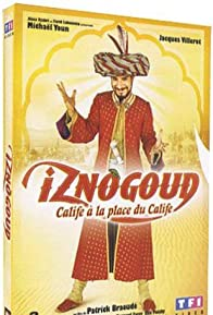 Primary photo for Iznogoud