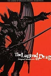The Legend of Dragoon Poster