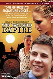 Vanished Empire Poster