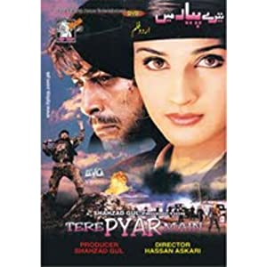 Tere Pyaar Mein movie, song and  lyrics