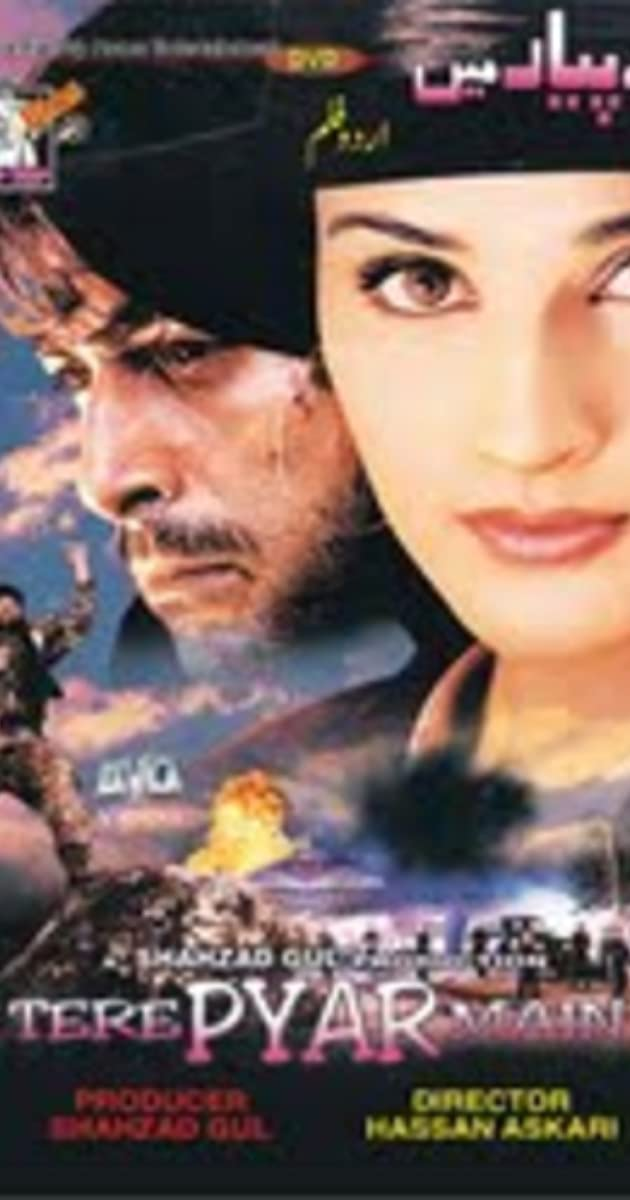 tere pyar mein 2000 pakistani full movie download