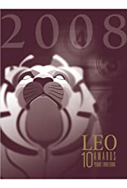 The 10th Annual Leo Awards Poster