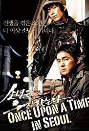 Once Upon a Time in Seoul Poster