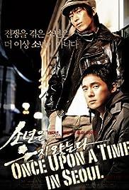 So-nyeon-eun wool-ji anh-neun-da Poster