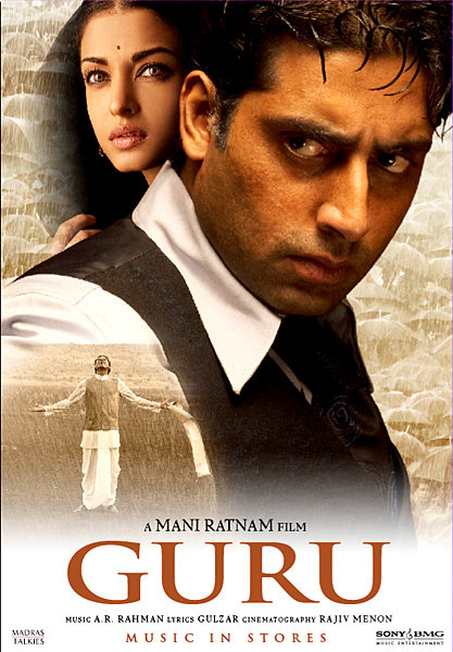 Guru 2007 Hindi Movie BluRay 400mb 480p 1.4GB 720p 5GB 12GB 17GB 1080p