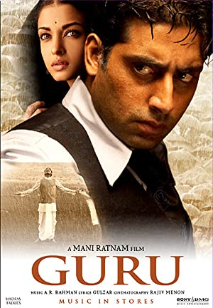 Guru watch online