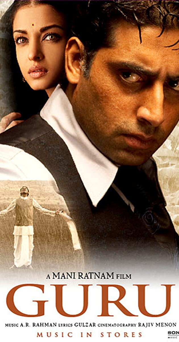 Guru Torrent Download