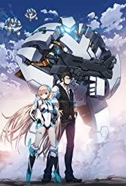 Rakuen Tsuiho: Expelled from Paradise Poster