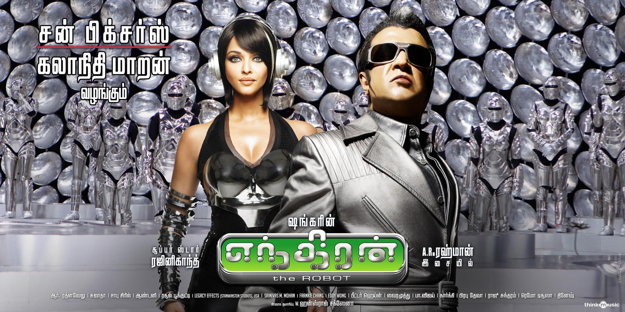 Enthiran (2010) - Photo Gallery - IMDb