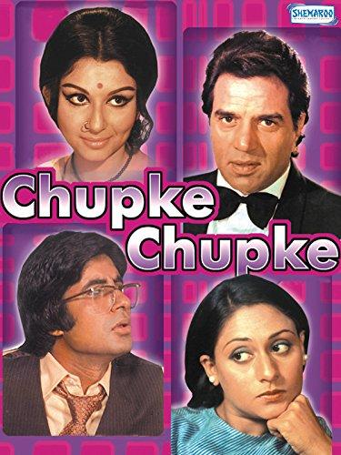 Amitabh Bachchan, Dharmendra, Jaya Bachchan, and Sharmila Tagore in Chupke Chupke (1975)