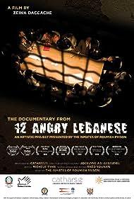 12 Angry Lebanese: The Documentary (2009)