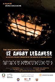 12 Angry Lebanese: The Documentary Poster