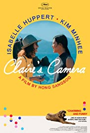 Claire's Camera Poster