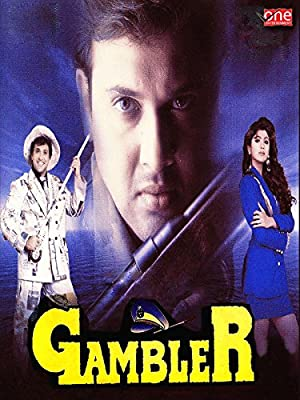 Aditya Pancholi Gambler Movie