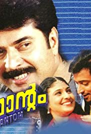 notebook malayalam movie torrent download