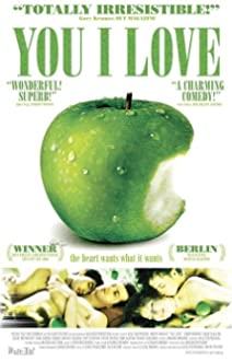 You I Love (2004)