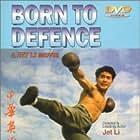 Zhong hua ying xiong (1986)
