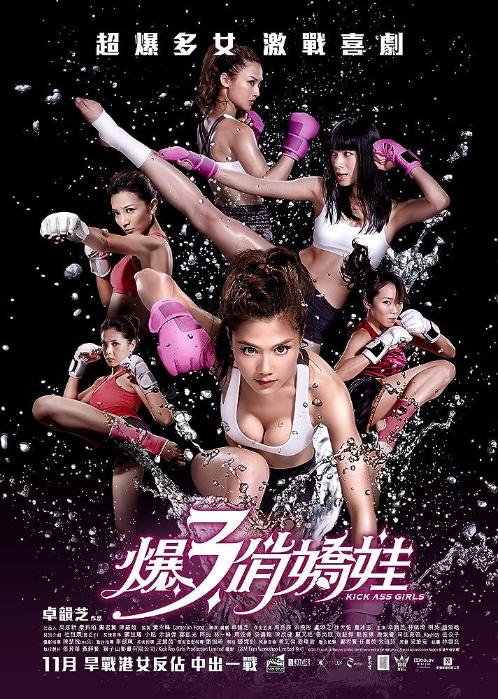 Kick Ass Girls (2013) Hindi Dubbed