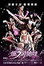 Kick Ass Girls (2013) Poster