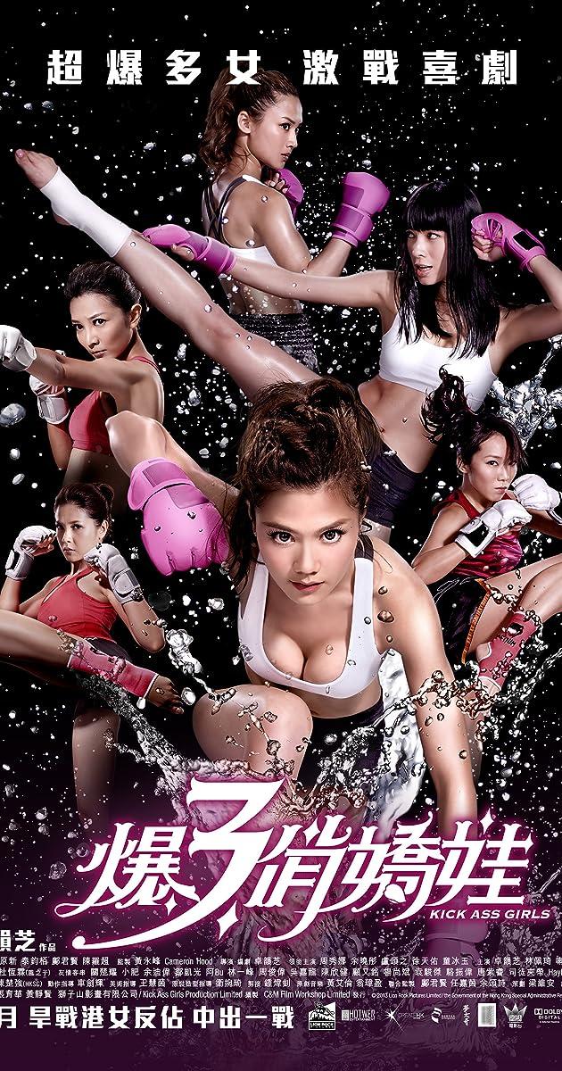 Kick Ass Girls 2013