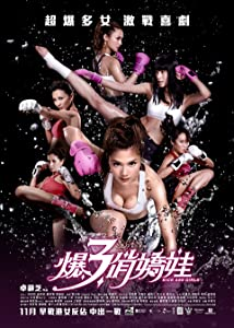 Kick Ass Girls full movie torrent