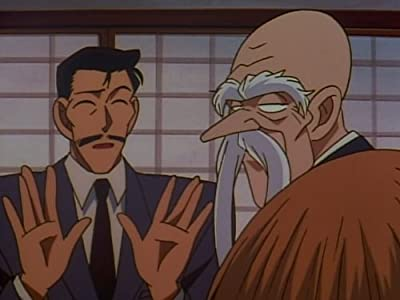 Debo ver películas italianas The Mist Goblin Legend Murder Case Japan, Kenji Kodama [360p] [avi] [1280x800]