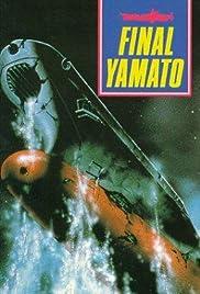 Uchû senkan Yamato: Kanketsuhen(1983) Poster - Movie Forum, Cast, Reviews