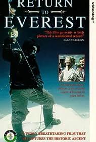 Return to Everest (1984)
