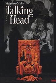 Talking Head (1992)