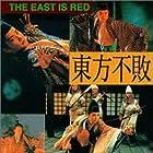 Brigitte Lin in Dung Fong Bat Bai: Fung wan joi hei (1993)