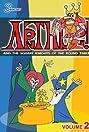 Arthur (1966) Poster