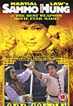 Bo ming chan dao duo ming qiang