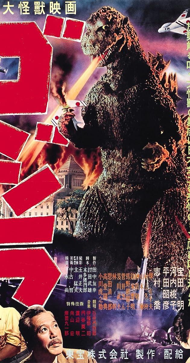 Subtitle of Godzilla